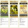 Thumbnail of related posts 033